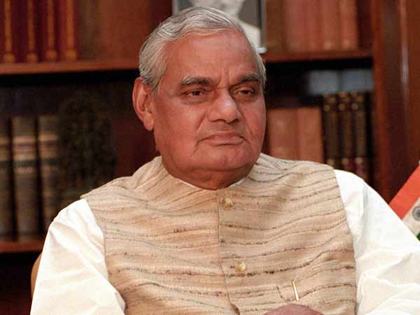 Atal Bihari Vajpayee health condition critical, on life support