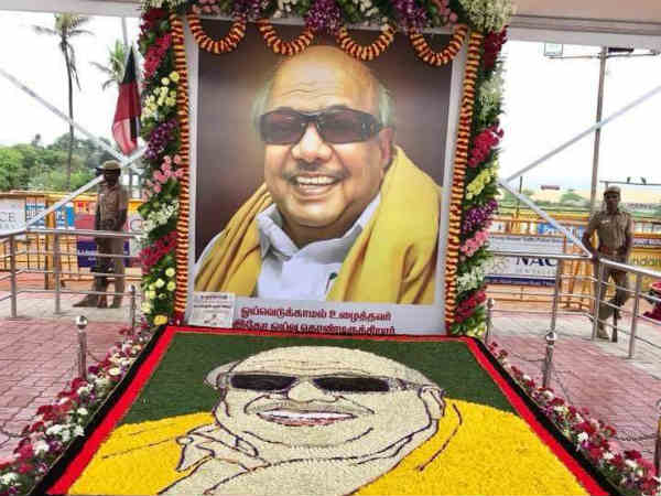Karunanidhi Memorial Meet: Leaders including Amit Shah will attend the function