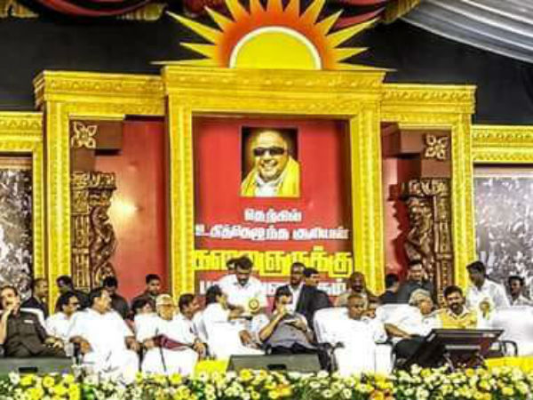 Commemoration is being observed today for Karunanidhi