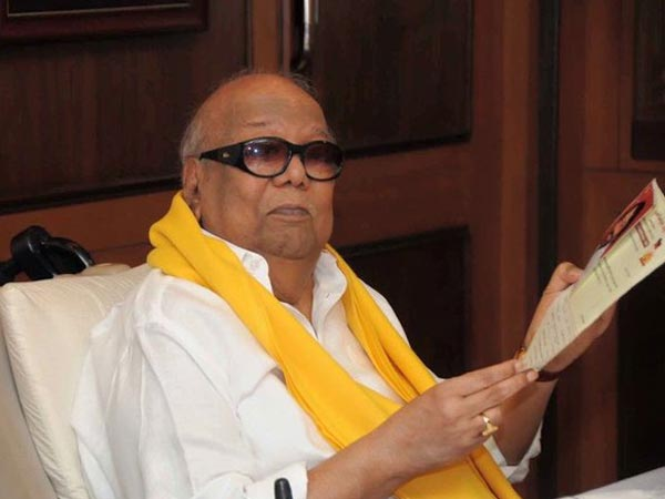 Chennai Main Court terminates all of 13 defamation cases against Karunanidhi
