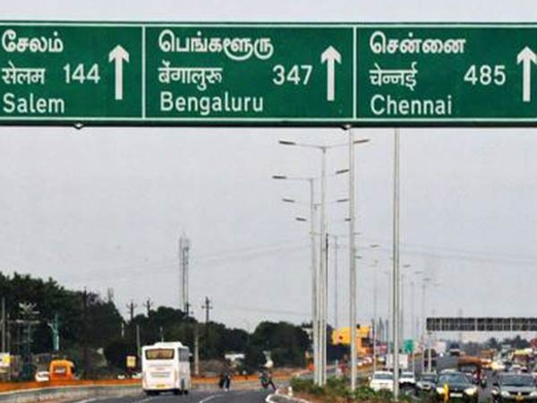 Chennai-Salem Green way project cost for Rs. 10,000 crore