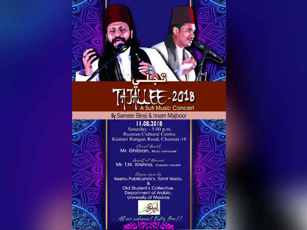 Sufi music concert in Russian cultural centre On 11th of this month