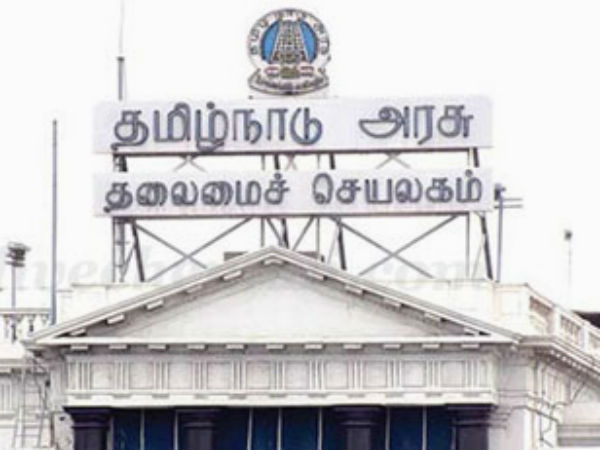 Tamilnadu Government orders 16 IPS Officers transferred