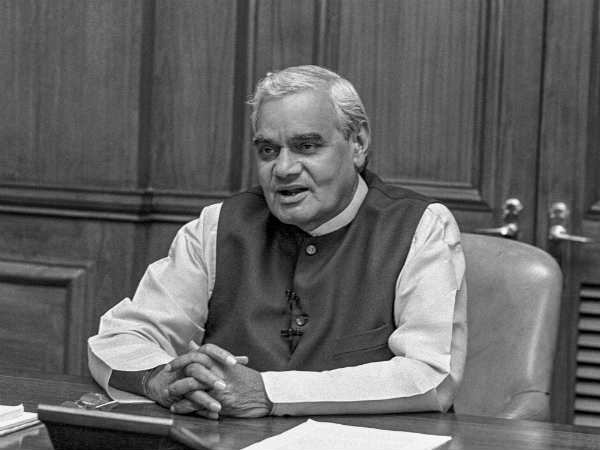 Central govt announced 7 days mourning for Vajpayee death