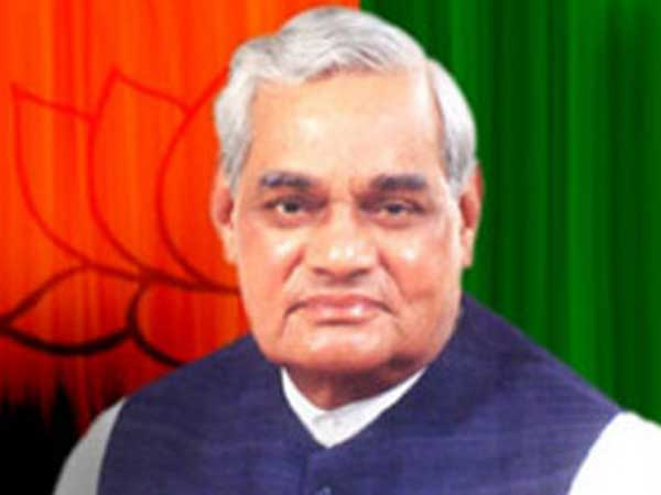 Vajpayee brought a four-way road from Kashmir to Kanyakumari to connect India
