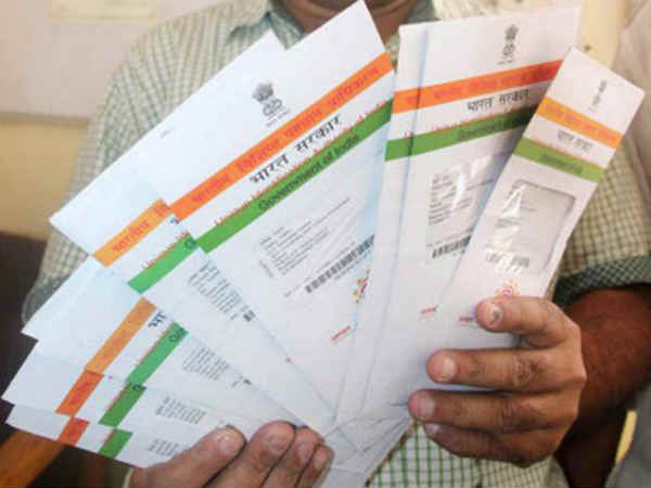 Where to give Aadhaar and Where not to give - Full details after Verdict