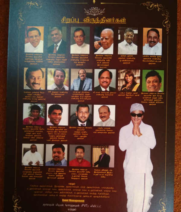MGR centenary will be held in Kandy