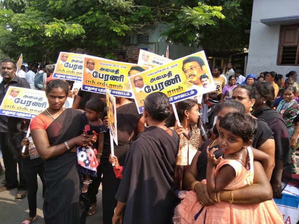Thousands of MK Alagiri supporters throng at Marina