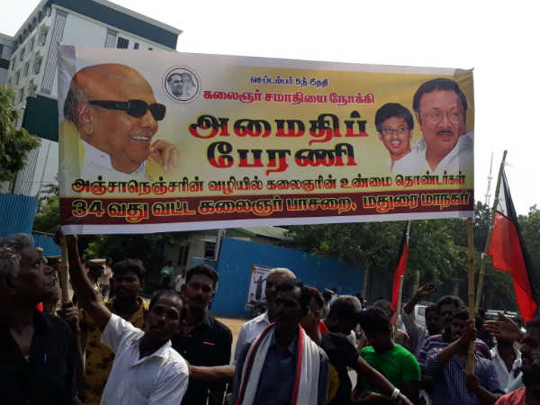 Tamilnadu Government supports MK Alagiris rally?