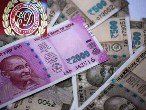 Enforcement Directorate searches 9 places in Tamilnadu over Rs 90 Crore bank fraud case