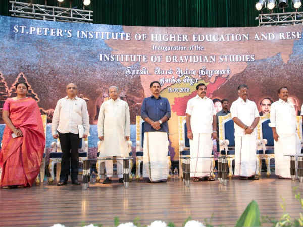 Tamil is mother of all Dravidian languages: CM