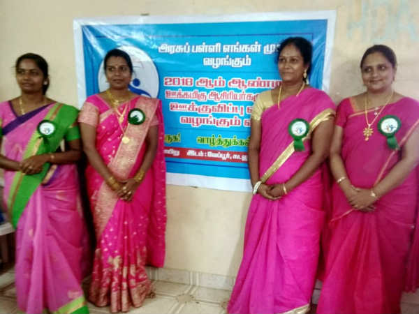 4 govt. school teachers who encourage the skills of government school students