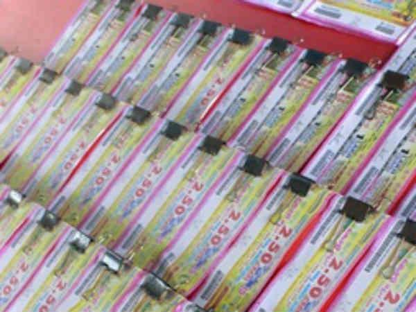ரூ. 250க்கு லாட்டரி டிக்கெட் வாங்கிய கூலித் தொழிலாளி பெண்ணுக்கு ரூ. 10 கோடி பரிசு