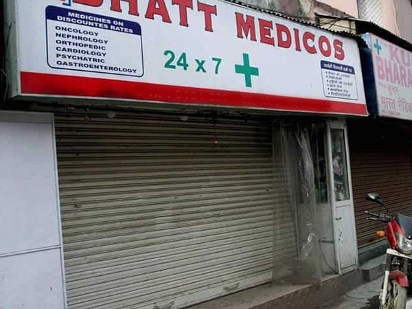 Pharmacies closed throughout Tamil Nadu against online pharmacy business