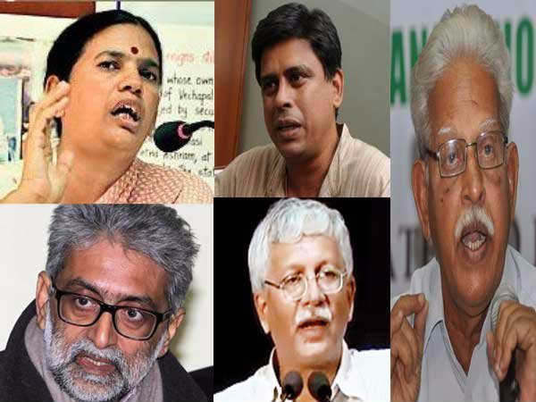 SC to hear petitions against arrest of 5 rights activists today