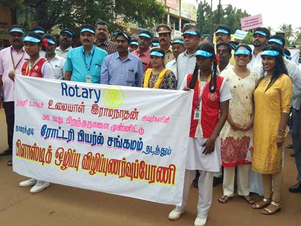 Anti Plastic awareness rally held in Karaikudi