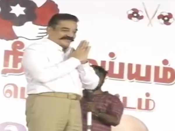 Kamal Haasan challenges No one is there to take CM post