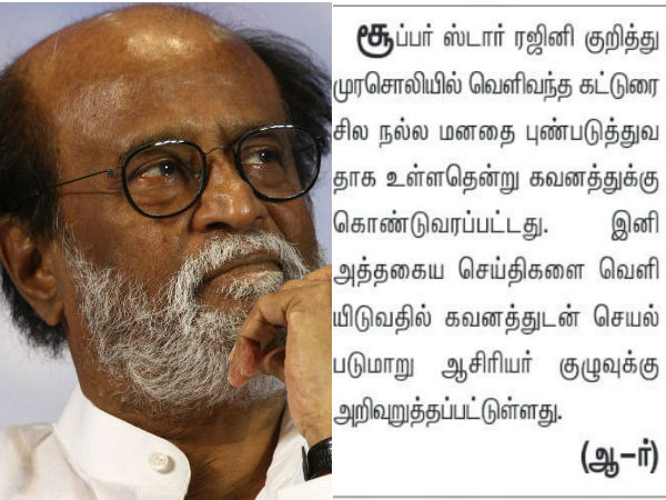 Murasoli instructed on controversial articles which hurt Rajini
