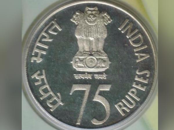 தேசியக் கொடியின் 75ம் ஆண்டுக் கொண்டாட்டம்.. நேதாஜி உருவப்படத்துடன் ரூ. 75 நாணயம் வெளியிட திட்டம்