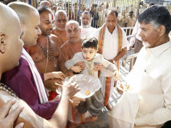 Chandrababu Naidus 3-year-old grandson is richer than him