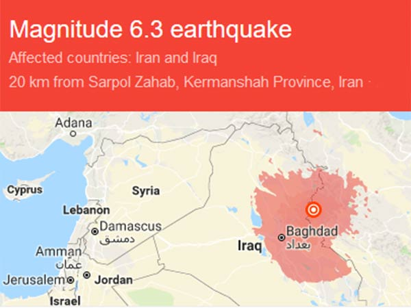 Magnitude 6.3 earthquake strikes western Iran, No fatalities reported