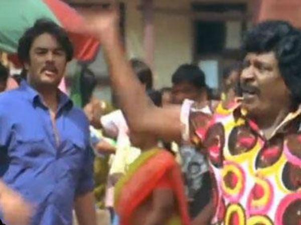 தில்லு, தைரியம் இருந்தா.. ராம்நாடுக்கு வாடா.. பனை மரத்துல வவ்வாலா.. #கஜாவுக்கே சவாலா!