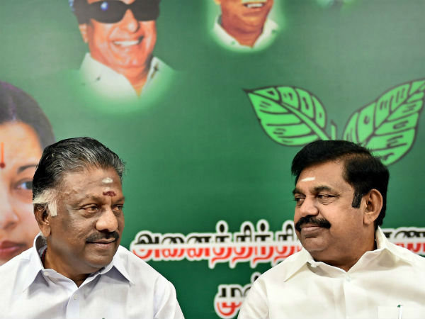 ADMK organisers holds meeting with 20 constituency election incharges