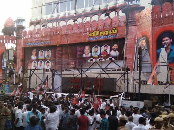 Image result for admk protest against sarkar