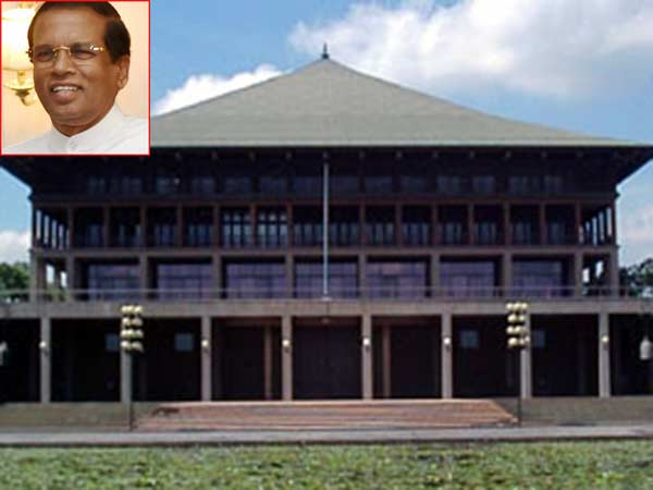 srilanka government rejected the new parliament has been dissolved