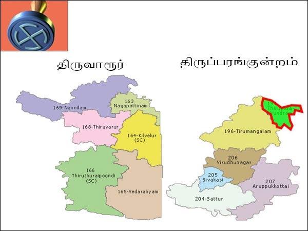 திருவாரூர், திருப்பரங்குன்றத்துக்கு எப்போது இடைத் தேர்தல்.. ஹைகோர்ட் அதிரடி கேள்வி
