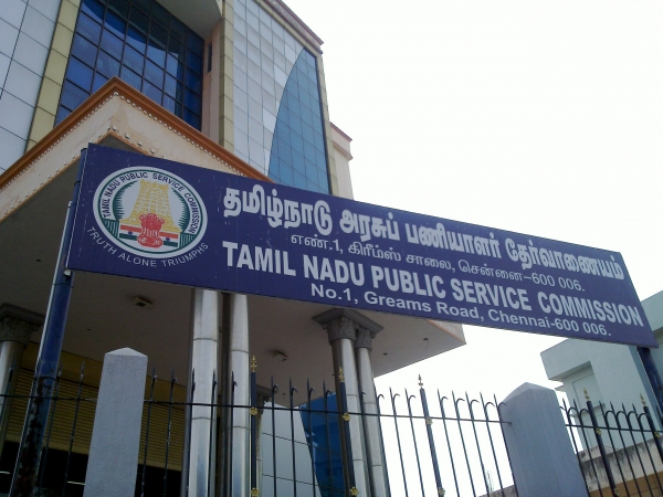 Grace marks will be issued to TNPSC students