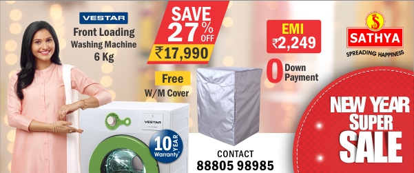 New Year Super sale is here! Sathya Showroom gives wow offers for New Year