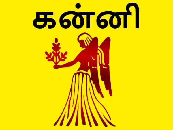 புதன்பெயர்ச்சி 2019: புத்தாண்டில்