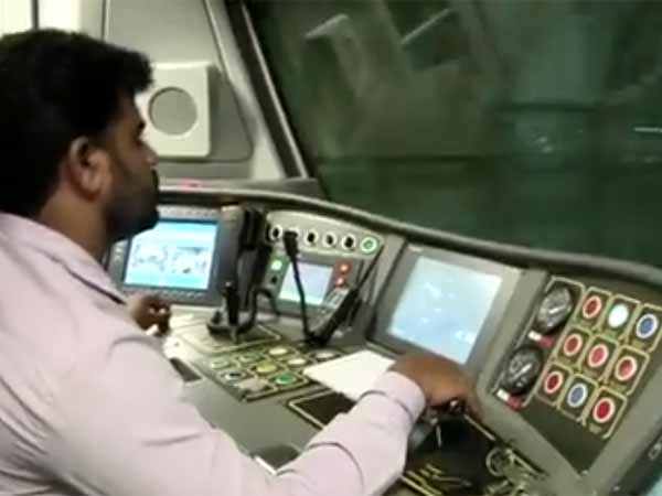 Chennai Metro train trial done today