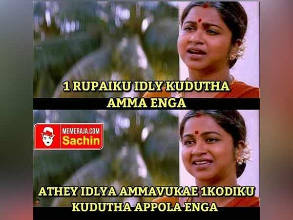 """""""ரெண்டு இட்லி.. 10 ரூபாய்... நீ அப்பல்லோ போய் தின்றதால் கோடி ரூபாய்""""!"""