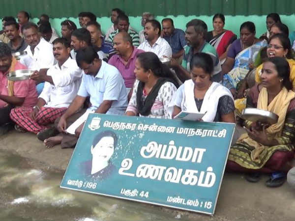 Chennai: People doing protest to safeguard Amma canteen