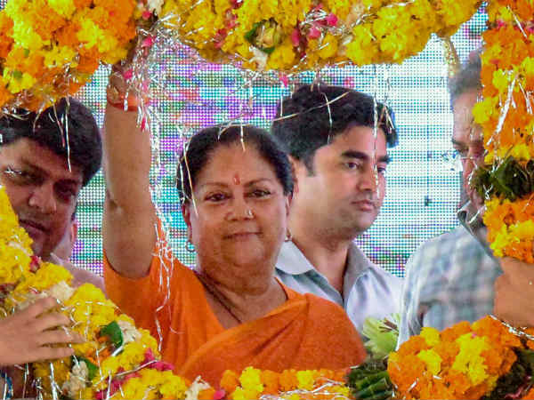 Rajasthan Chief Minister VasundharaRaje leads in Jhalrapatan constituency