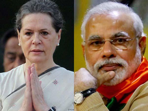 5 மாநில தேர்தல் இருக்கட்டும்.. ரேபரேலியில் பிரசாரத்தை தொடங்கப் போகும் மோடி
