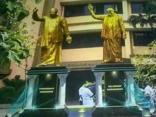 BREAKING NEWS LIVE: கருணாநிதி சிலை திறப்பு விழா.. சென்னையில் பாதுகாப்பு அதிகரிப்பு