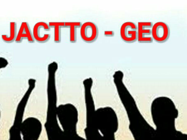 Jacto Geo announces strike from Jan 22