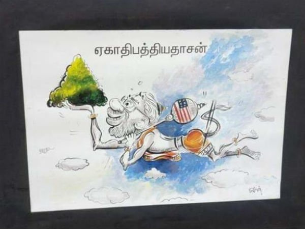 இந்து மதத்தை அவமதிக்கும் ஓவியங்கள்.. மன்னிப்பு கேட்டது லயோலா கல்லூரி