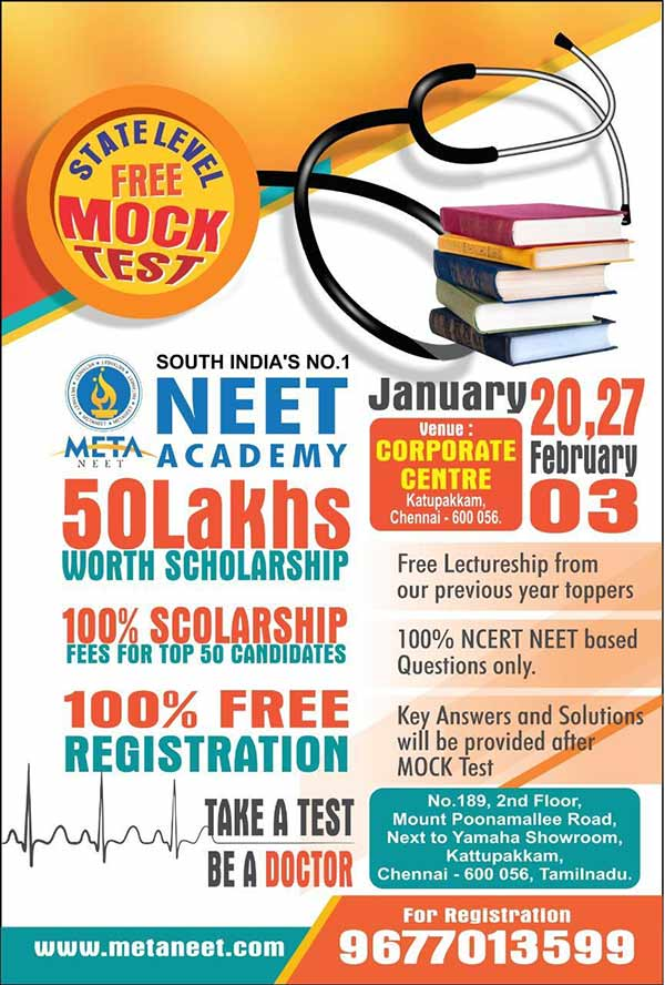 META NEET ACADEMY gives special training by model test