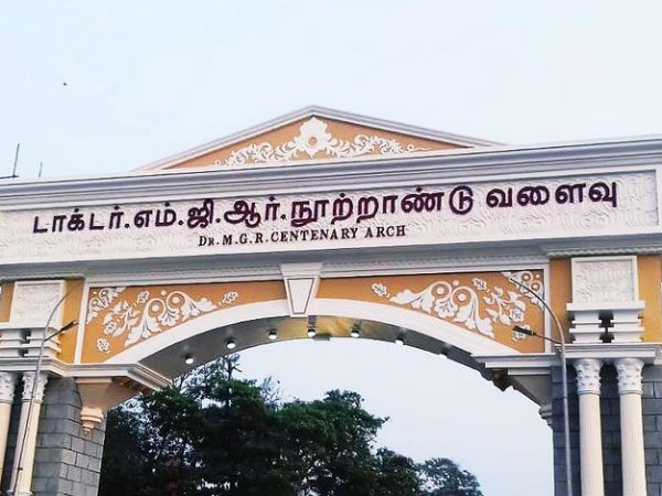 MGR Centenary Arch unveiled in Marina Chennai