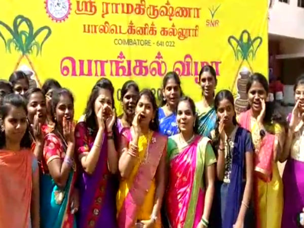 Coimbatore collage students celebrate Pongal in unique way