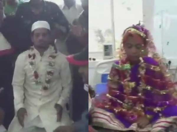 Telangana couple Reshma and Nawaz got married in a hospital