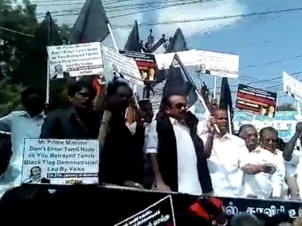 Image result for vaiko protest against modi