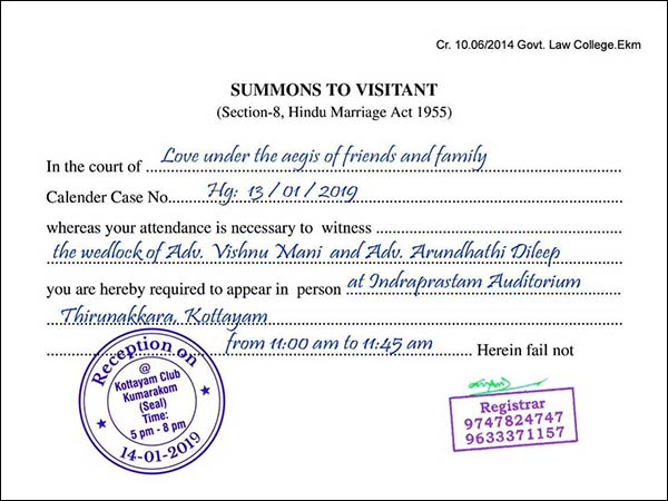 summons style wedding card