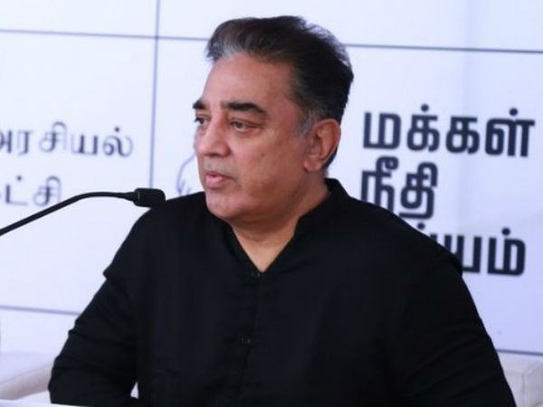 Kamal Haasan says that we have not conducted any talks about alliance with DMDK