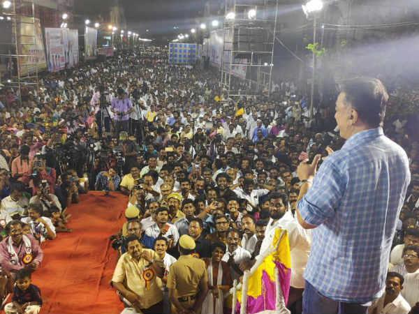 தமிழகத்துக்கு குடும்ப அரசியலைக் கொடுத்தது திருவாரூர்.. கமல்ஹாசன் பரபரப்பு பேச்சு