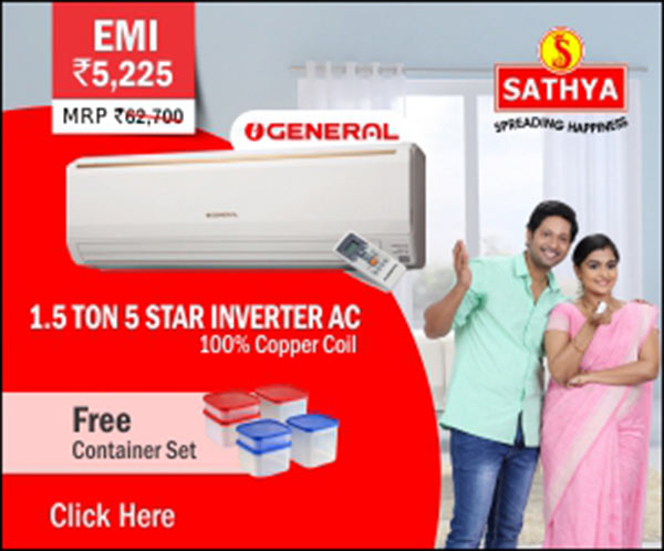 Cool Cool AC Offer: Sathya Showroom makes people go flabbergasted with new offers